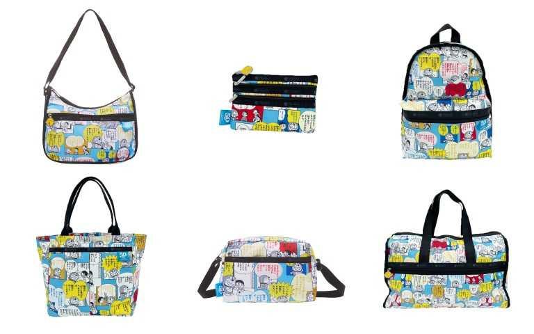 LeSportsac DORAEMON回憶錄 經典斜背包/4,850元、三層拉鍊化妝包/1,500元、基本款後背包/6,250元、小型日常托特包/4,850元、拉鍊斜背包/2,950元、奢華大型旅行袋/7,700元(圖/品牌提供)