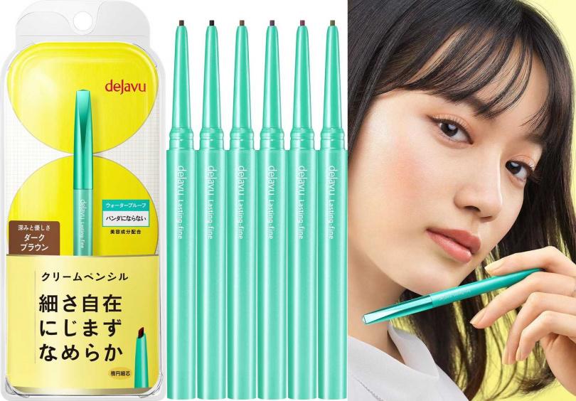 dejavu就是不暈柔霜眼膠筆全6色0.15g/350元不只有新色選,就連外包裝也做了調整,以鮮明活潑的飽和背景色來襯托,讓妳在眾多商品中一眼就能看到它。(圖/品牌提供、IG@dejavu_official.jp)