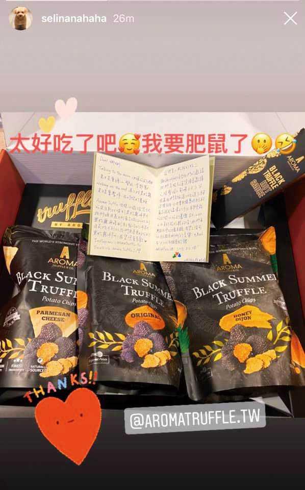 洋芋片在Selina大力推薦下,火速銷售一空。(圖/翻攝自臉書)