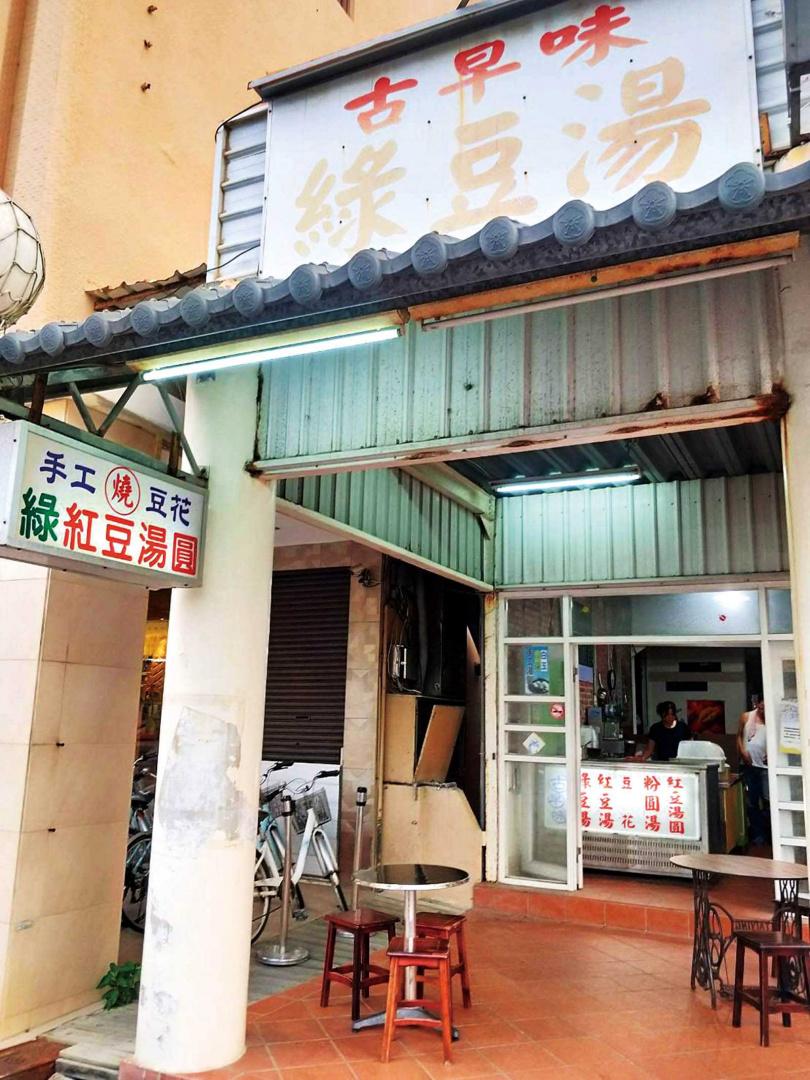 鐵皮屋搭建的小店,在恆春默默開了9年。(圖/高靜玉攝)