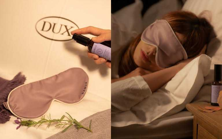 只要購買安神系列〈薰衣草*木蘭〉其中任一項商品,還可加碼獲得NAMUA訂製舒眠眼罩,精緻柔細的科技冰材質,膚觸超級舒適細滑,讓睡眠質感大幅提升。(圖/品牌提供)