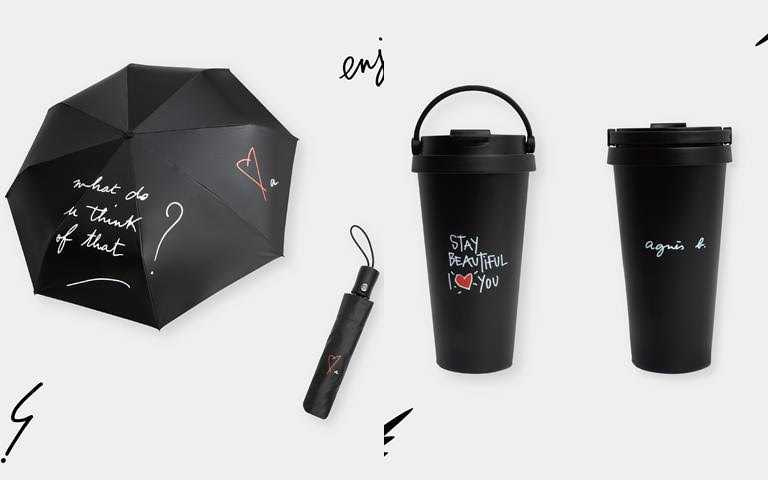 「agnès b. love自動折傘」加購價799元、「agnès b. i love you手提隨行杯」加購價799元。(圖/品牌提供)