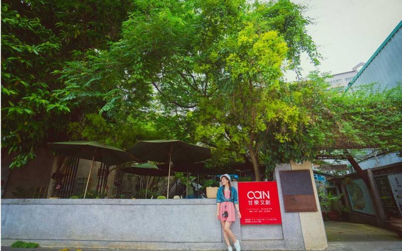 由老厝改建的甘樂文創,提供在地料理。(圖/新北市觀旅局)