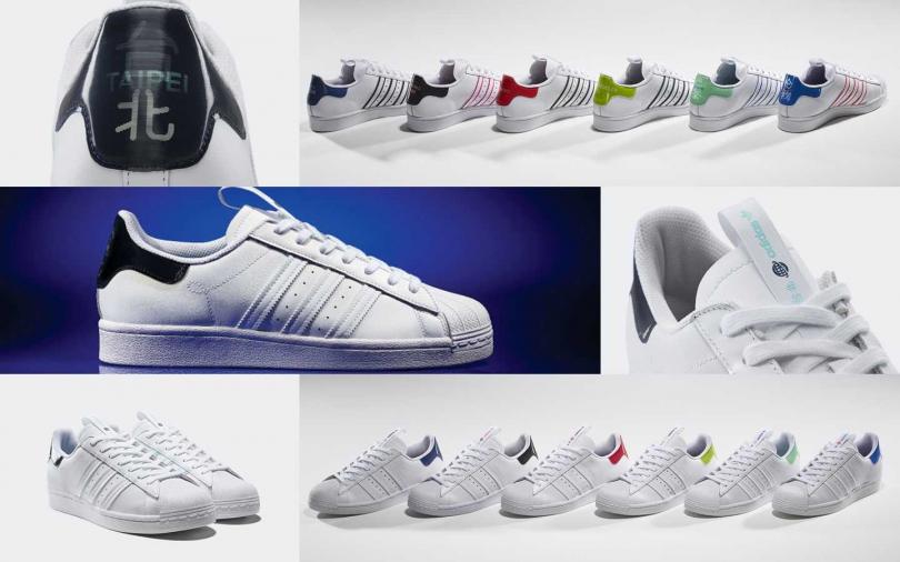Superstar台北鞋款售價為NT3,980,現已上市。(圖/adidas Originals)