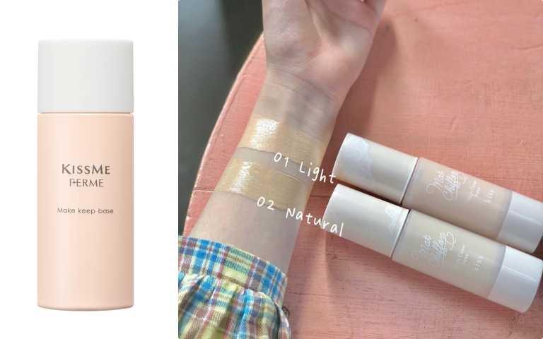 (左)KISSME 長效持妝飾底乳 28g/590元;(右)裸紗透白無瑕隔離霜/200元(圖/品牌提供、IG)