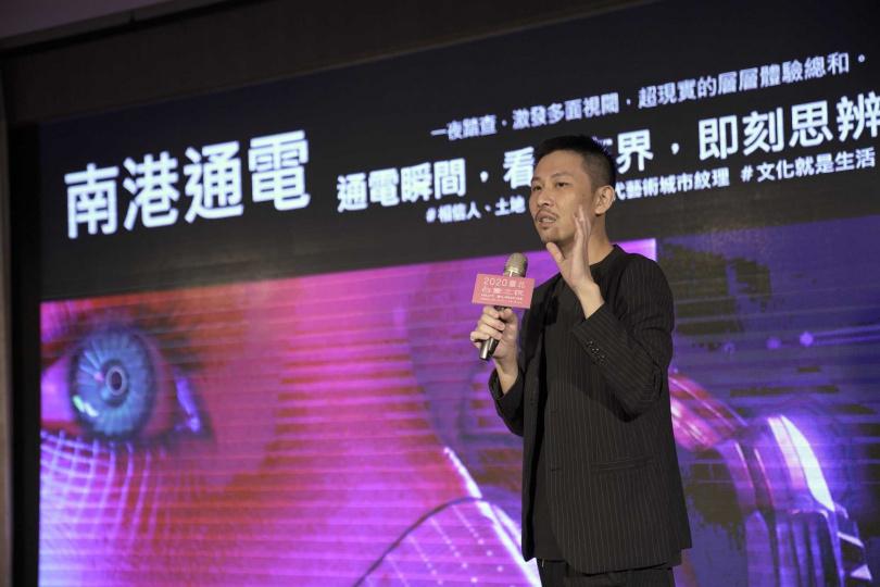 林昆穎擔任今年白晝之夜的藝術總監。(圖/臺北市政府文化局提供)