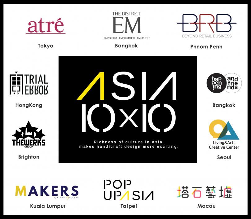 「Pop Up Asia亞洲手創展」是串聯亞洲10城的大型創意行動。
