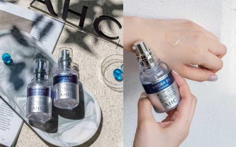 AHC瞬效保濕B5微導玻尿酸精華30ml/1,000元(圖/品牌提供)