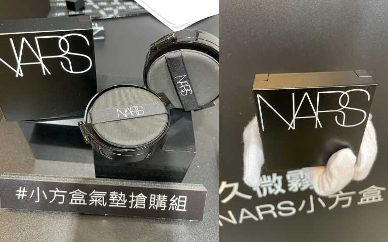 NARS小方盒氣墊搶購組(預購會限定),優惠價1,950元(價值2,600元),內含超持久亮顏氣墊粉蕊12g x 2。(圖/黃筱婷攝影)