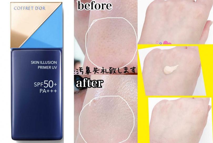 """在日本被大推!擁有""""牛奶美肌乳""""稱號的COFFRET D'OR光燦晶透飾底美肌乳,就是主打可柔焦毛孔自帶光暈圈,提亮的同時又光滑膚質,去黃持久度很厲害。(圖/品牌提供、IG@black_black_suke、IG@mahirunohibi)"""