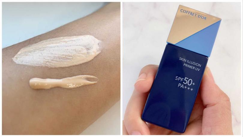 而且這款妝前乳還是高達SPF50+‧PA+++的防曬係數,隔離打底一物多效,不用層層疊擦,讓肌膚更無負擔。(圖/吳雅鈴攝影)