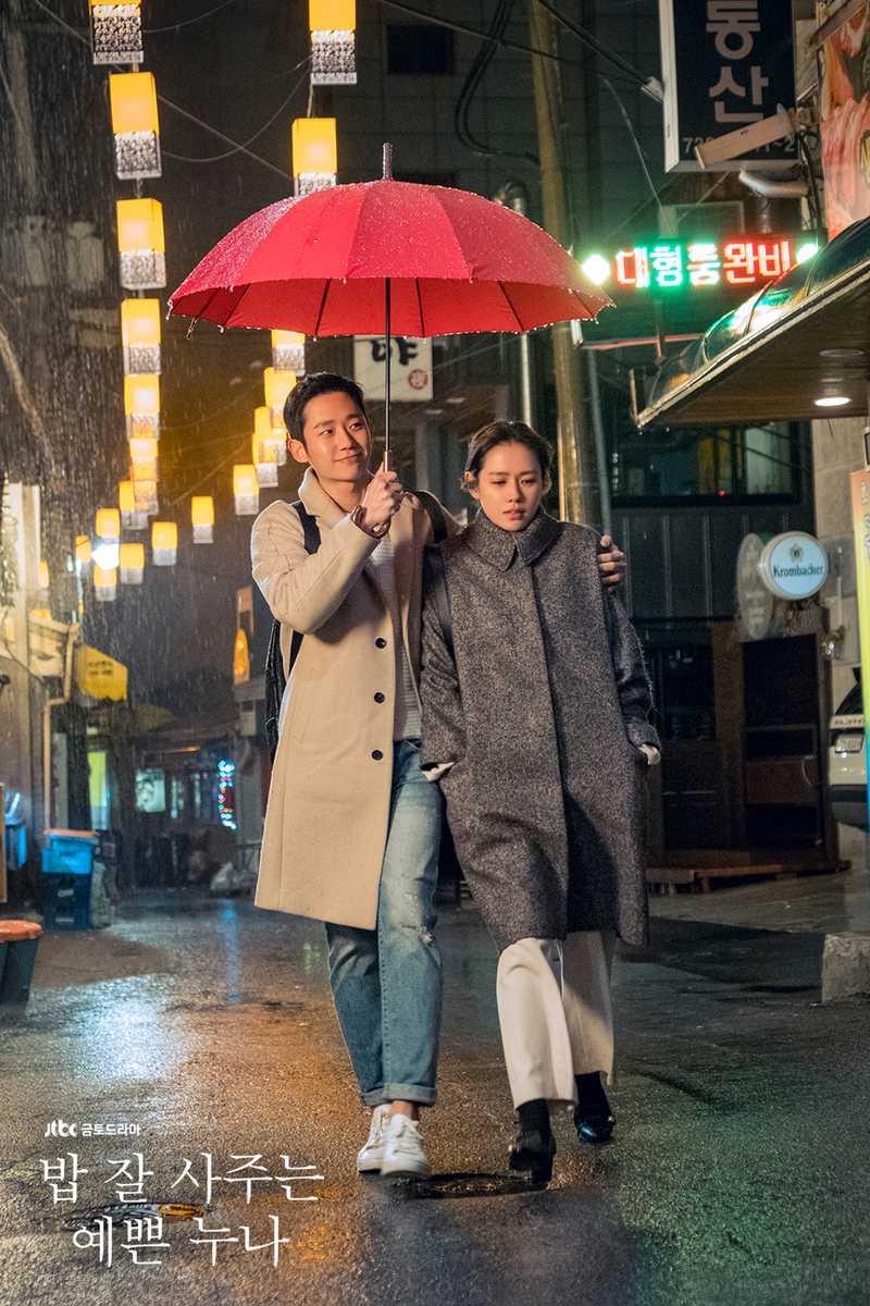 (圖/翻攝自JTBC)