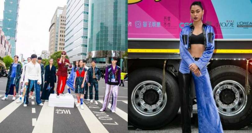結合街舞、音樂與時尚的快閃大秀,讓臺北的街頭充滿活力。伊林名模王麗雅也穿上風格獨特的拼接配色套裝出席看秀。(圖/臺北時裝週 提供)