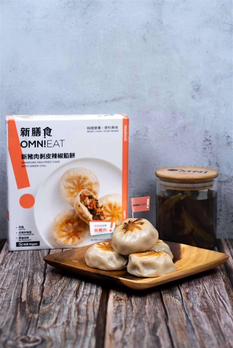「OmniPork新豬肉剝皮辣椒餡餅」,119元。(圖/Green Monday提供)