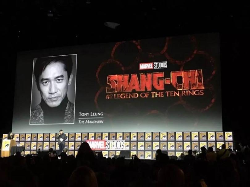Marvel 公布其首部華人英雄電影《上氣》反派「滿大人」由梁朝偉擔演。(圖/翻攝於網路)