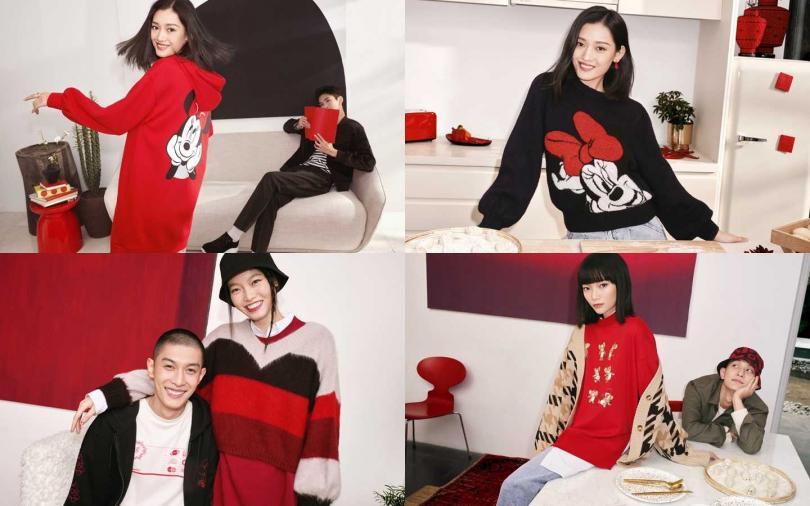 H&M即日起至1/23推出滿額抽獎活動,詳情請上官方FB粉絲團查詢。(圖/H&M)