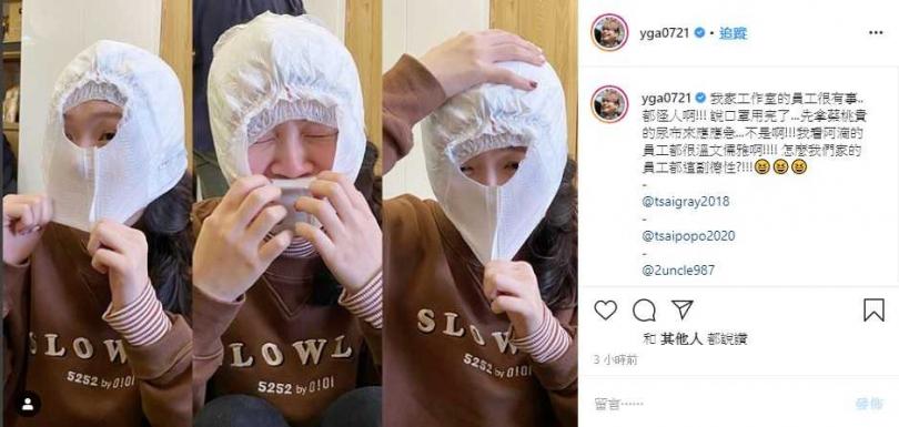 蔡阿嘎員工缺口罩,搞笑拿蔡桃貴尿布應急。(圖/翻攝自蔡阿嘎IG)