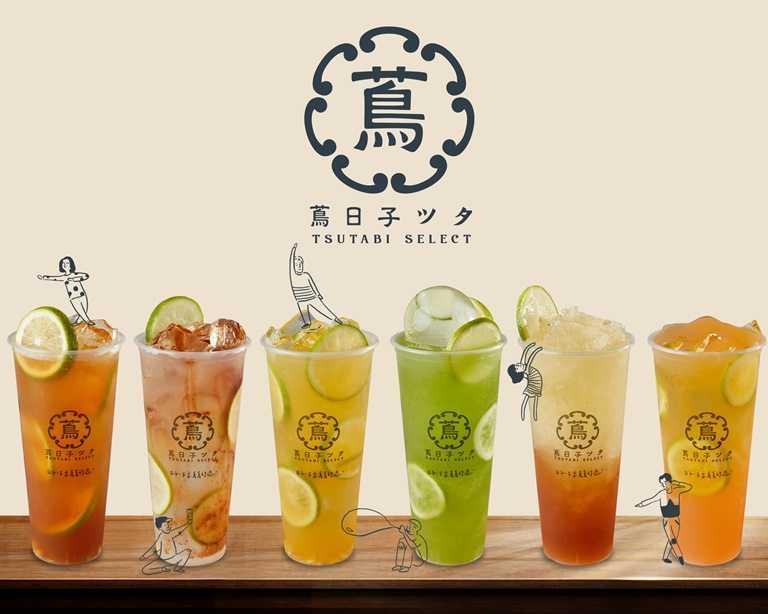 「蔦日子」標榜客製化飲料,從風味、茶底、濃度到配料皆可混搭。