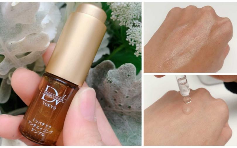 DV TOKYO蜂毒緊緻精質安瓶 5ml*5入(盒)/3,360元  3:7的黃金油水配方輕觸肌膚後便能被迅速吸收,就算是混合肌人也能安心使用。(圖/記者攝影)