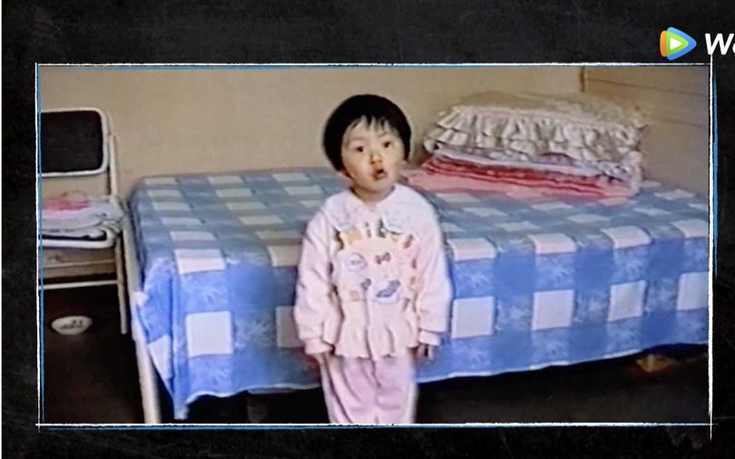 鄧紫棋三歲超萌影片曝光。(圖/WeTV提供)