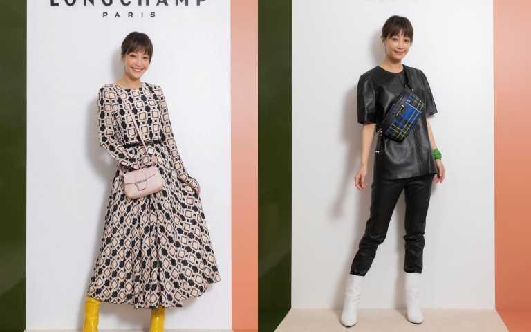謝欣穎出席法國精品品牌Longchamp2020冬季系列發布會。(左)LONGCHAMP Roseau Box系列斜背包(柔粉色)/15,700元。LONGCHAMP Green District系列腰包藍色/7,900元。(圖/品牌提供)