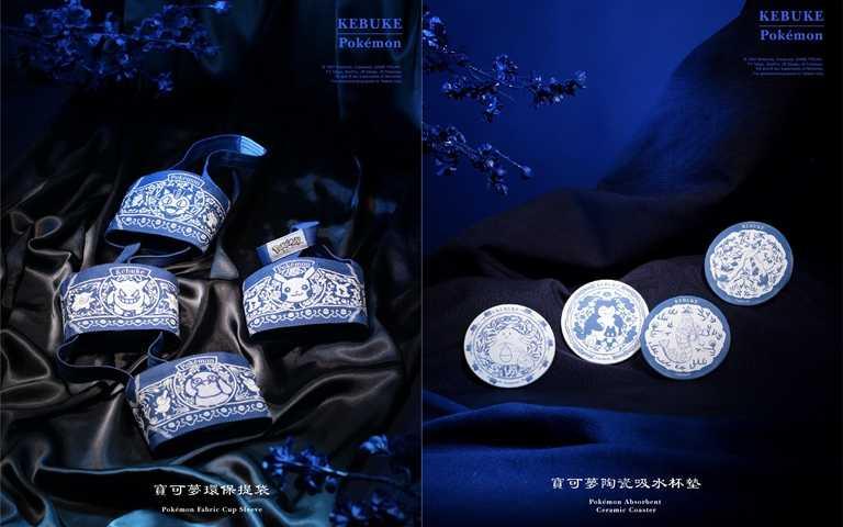 寶可夢環保提袋(共4款)NT320/個、寶可夢陶瓷吸水杯墊(共4款)NT250/個。(圖/KEBUKE)(圖/KEBUKE)