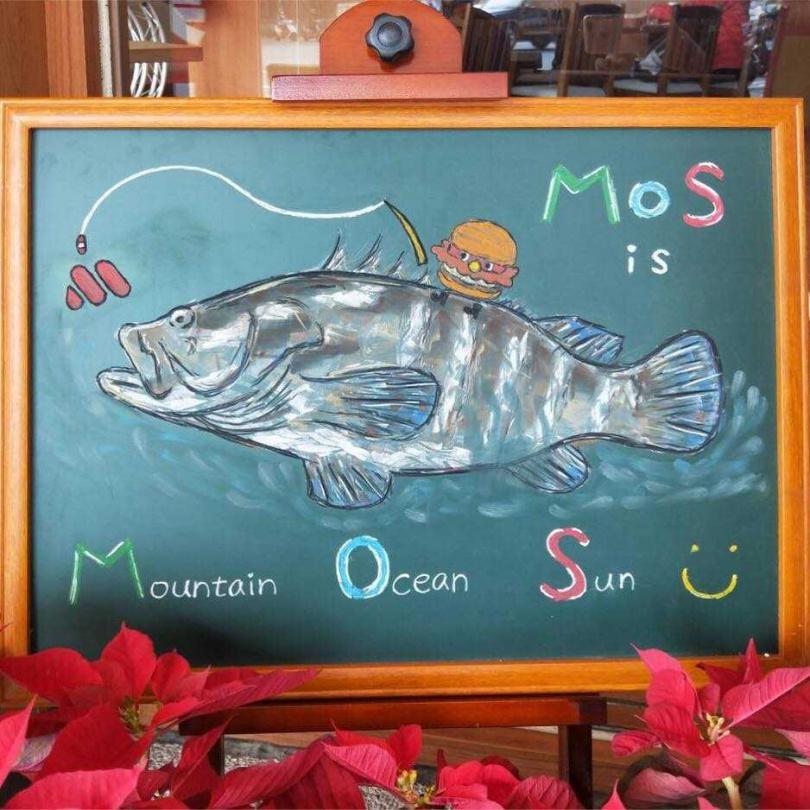 圖片來源:MOS Burger 摩斯漢堡「癮迷」俱樂部