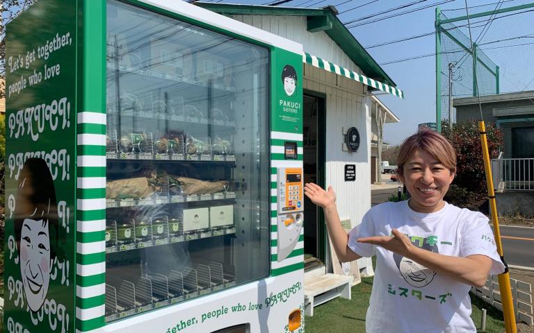 香菜愛好者的天堂!從新鮮香菜、香菜醬到香菜餅乾應有盡有的日本「香菜販賣機」