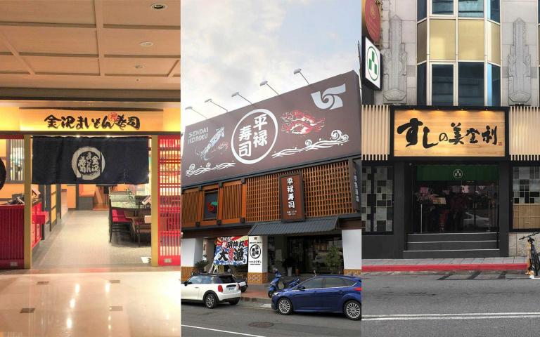 銷魂話題壽司5/日本人氣壽司 大舉來台