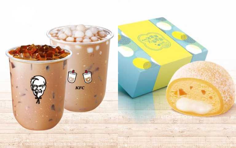 「第二杯半價」開喝!肯德基新品「ㄎㄎ白玉珍奶」、「QQ黑磚奶茶」上市啦!