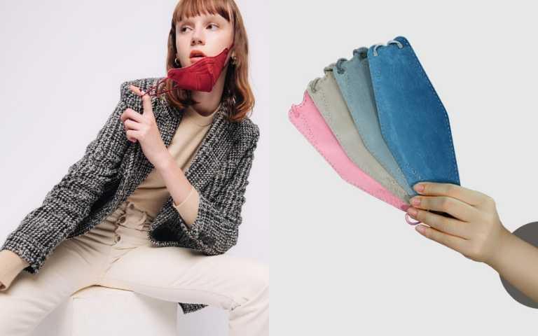 小顏、不沾唇彩又超透氣!團團引進風靡歐美兩大品牌「精品口罩」防疫舒適又時髦