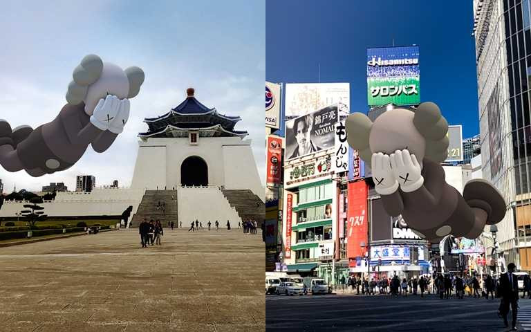 KAWS創新於限定全世界12國家推出虛擬藝術作品!台灣也在名單內!