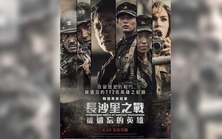 好萊塢影星跨海拍韓片 梅根福克斯《長沙里之戰》扮戰地記者