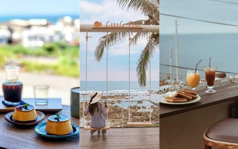 無敵海景咖啡廳!看海喝咖啡超紓壓