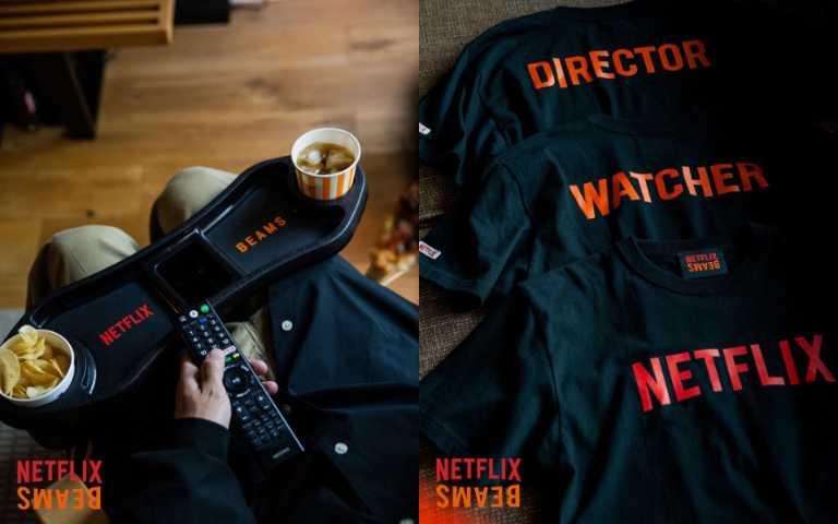 追劇必備!Netflix攜手日本BEAMS推「全球首款」聯名,飲料架、抱枕、服飾通通有!