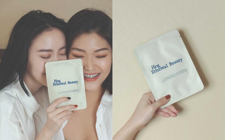 打造簡約質感「Ethereal beauty」面膜!用天然植物滋養療癒你的皮膚與心靈~