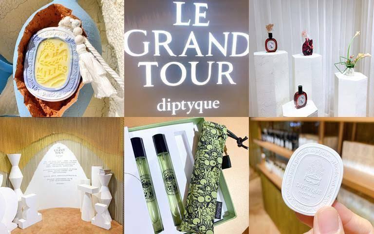 香氛迷必逛!diptyque來台首次快閃展覽就在新光三越A11!更有超美陶瓷香氛片可以免費帶回家!