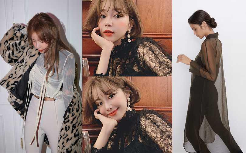韓國超夯「透視裝」國王的新衣,教你清新、性感、時髦、前衛四穿法