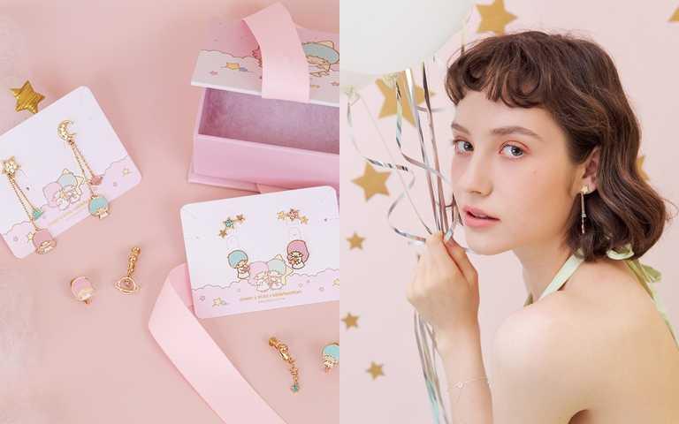 雙子星KikiLala聯手平價飾品品牌大推夢幻時尚!每個細節都是可愛!
