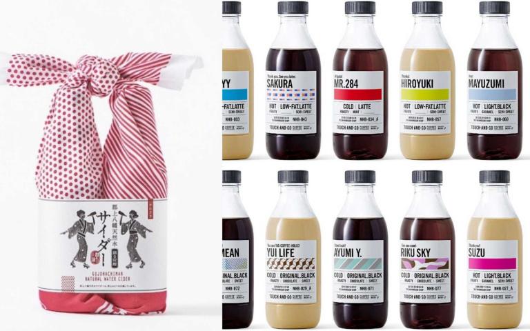 光看包裝就想買!2021 JPDA日本包裝設計大獎出爐