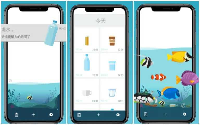 喝水小幫手登場!老是忘記喝水的人快下載「喝水提醒app」,養成健康身體!
