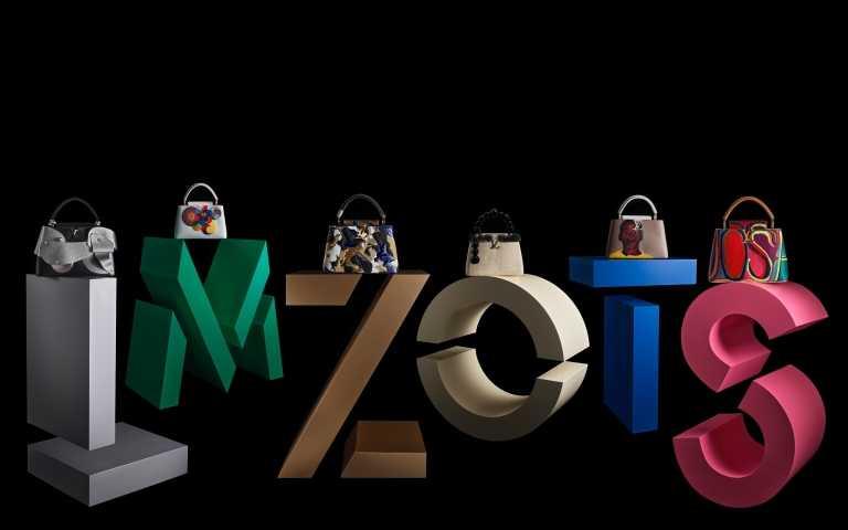 「袋」著走的行動美術館!LV攜手6位知名藝術家創作Artycapucines年度限量包款