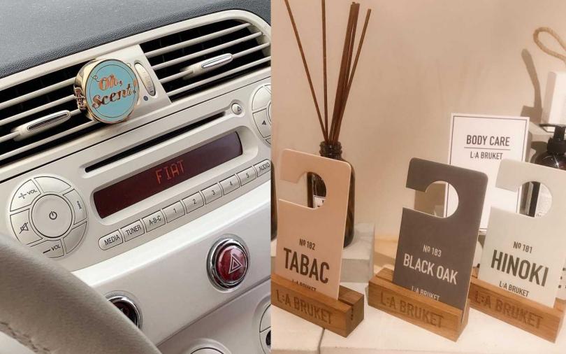 光看就香!美妝香氛推出周邊小物 車上香氛、衣櫥香氛掛飾 時尚度破表!
