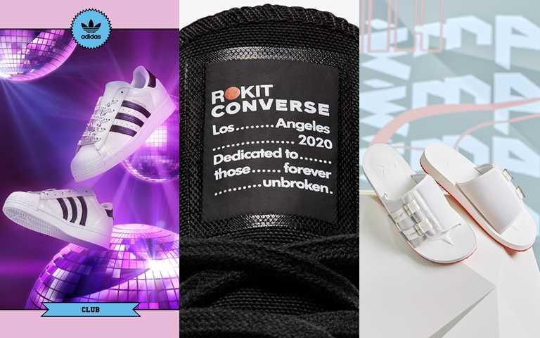 球鞋迷必收藏!adidas Originals Superstar推出限定城市款、 Converse攜手LA潮牌大玩街頭時尚!