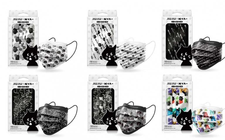 MIT親親口罩  日本潮牌黑貓NYA-聯名醫用口罩 現正熱賣!
