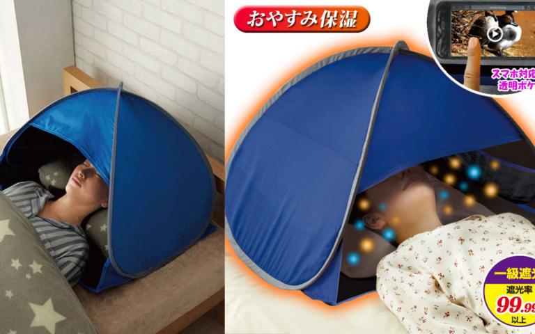 怕吵睡不好?日本「頭部專用小帳篷」除了隔音遮光還能防寒保濕!