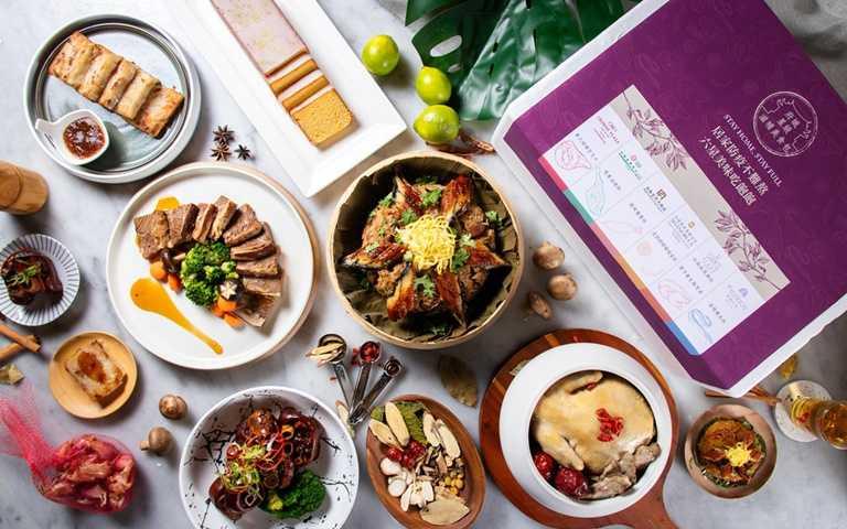 外帶也組明星隊!台南六大星級酒店最強菜色參戰 打造限量美食包