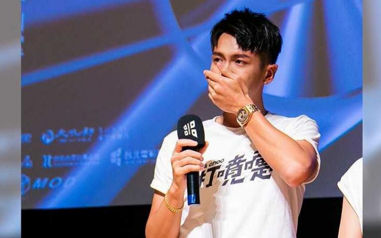 《打噴嚏》北影首映粉絲大支持 柯震東哽咽:「我很努力在勇敢!」