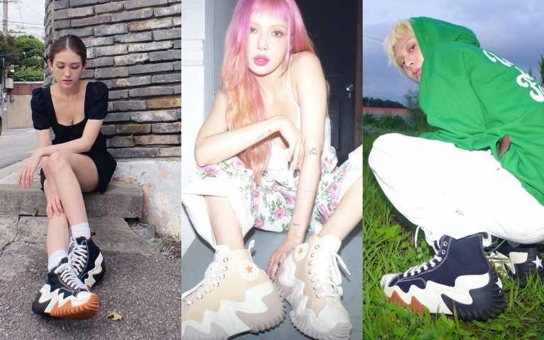 超厚波浪鞋底與經典高筒鞋身:CONVERSE推出全新Run Star Motion鞋款,讓泫雅、E'Dawn大穿情侶鞋甜翻!