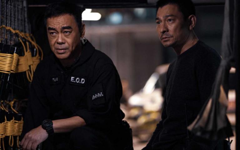 劉德華監製《拆彈專家2》 開心與劉青雲默契依舊